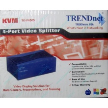 Видеосплиттер TRENDnet KVM TK-V400S (4-Port) в Гольяново, разветвитель видеосигнала TRENDnet KVM TK-V400S (Гольяново)