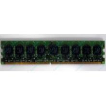 Серверная память 1024Mb DDR2 ECC HP 384376-051 pc2-4200 (533MHz) CL4 HYNIX 2Rx8 PC2-4200E-444-11-A1 (Гольяново)