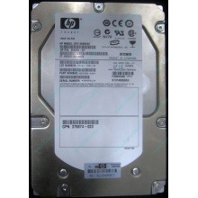 HP 454228-001 146Gb 15k SAS HDD (Гольяново)