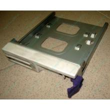 Салазки RID014020 для SCSI HDD (Гольяново)