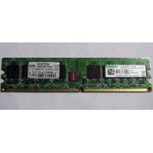 Серверная память 1Gb DDR2 ECC Fully Buffered Kingmax KLDD48F-A8KB5 pc-6400 800MHz (Гольяново).