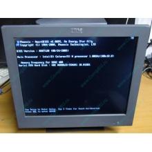 Б/У моноблок IBM SurePOS 500 4852-526 (Гольяново)