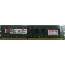 Глючная память 2Gb DDR3 Kingston KVR1333D3N9/2G pc-10600 (1333MHz) - Гольяново