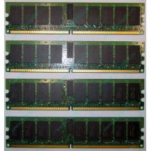 IBM OPT:30R5145 FRU:41Y2857 4Gb (4096Mb) DDR2 ECC Reg memory (Гольяново)