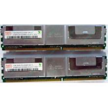Серверная память 1024Mb (1Gb) DDR2 ECC FB Hynix PC2-5300F (Гольяново)