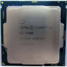 Процессор Intel Core i5-7400 4 x 3.0 GHz SR32W s.1151 (Гольяново)