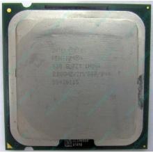 Процессор Intel Pentium-4 630 (3.0GHz /2Mb /800MHz /HT) SL7Z9 s.775 (Гольяново)