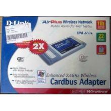 Wi-Fi адаптер D-Link AirPlus DWL-G650+ для ноутбука (Гольяново)