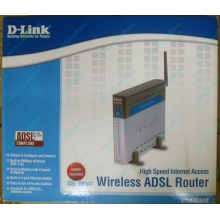 WiFi ADSL2+ роутер D-link DSL-G604T в Гольяново, Wi-Fi ADSL2+ маршрутизатор Dlink DSL-G604T (Гольяново)