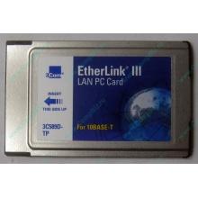 Сетевая карта 3COM Etherlink III 3C589D-TP (PCMCIA) без LAN кабеля (без хвоста) - Гольяново